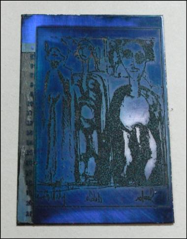 plaque.1247242915.jpg
