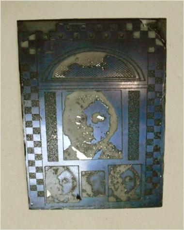 plaque2.1247385465.jpg